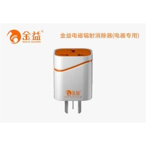 金益电磁辐射消除器(电器专用)