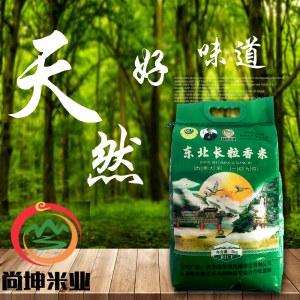 东北长粒香米