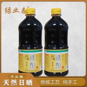 绿业春 高粱陈醋