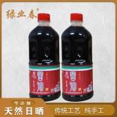 绿业春 黄豆酱油