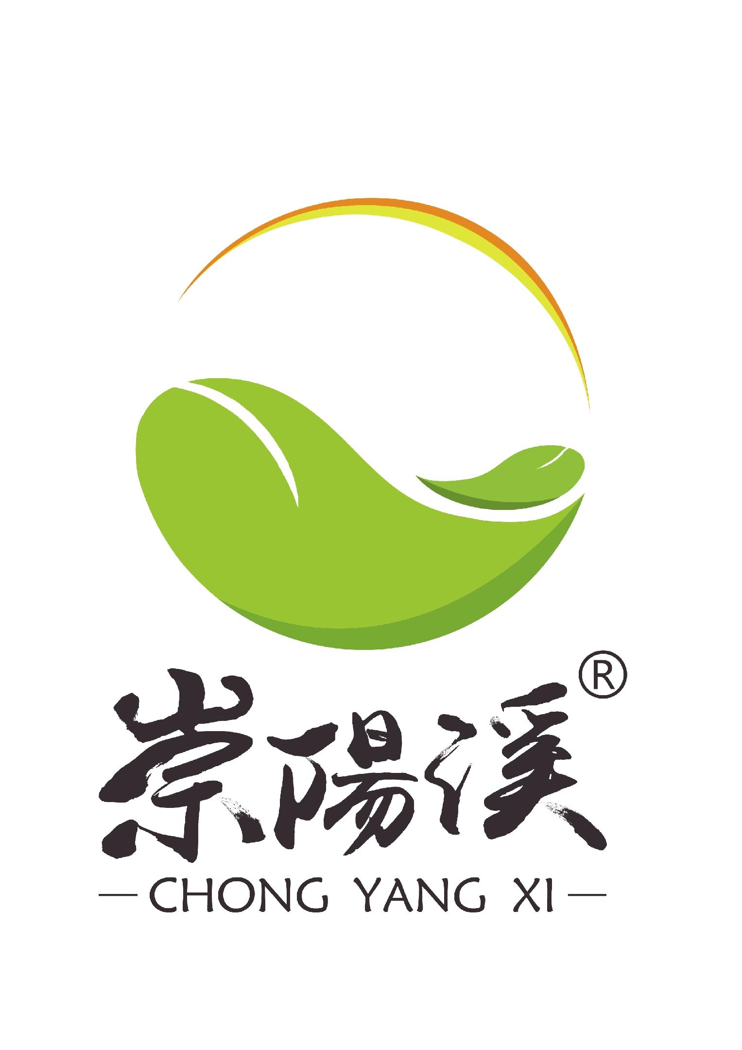 武夷山崇阳正好食品有限公司