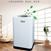 永源(PWYY) 小米空气净化器YY-JH-M