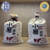 蓝月轩小磨面粉