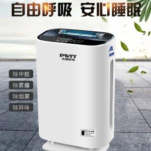 永源(PWYY)新款带紫外线空气净化器YY-JH-805