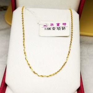 18K金项链