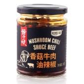 香菇牛肉油辣酱