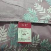 韩束全棉印花四季可用四件套