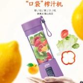 卫尚泉WSQ-BX-001电动榨汁杯