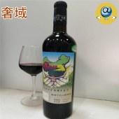 奢域干红山葡萄酒