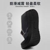 老北京布鞋男士1103