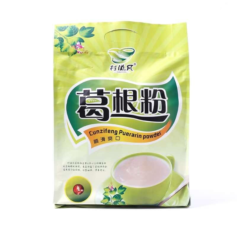 江西倪氏农特产开发有限公司