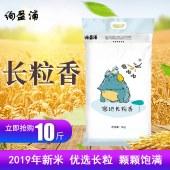 绚盈浦东北大米新米 长粒香大米