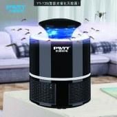 永源家电(PWYY) 智能光催化灭蚊器Y-139