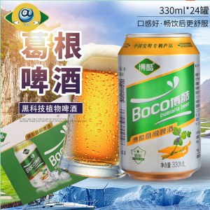 博酷葛根啤酒