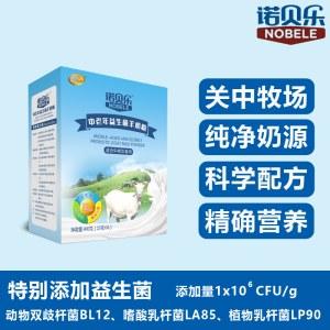 诺贝乐中老年益生菌羊奶粉