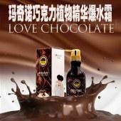玛奇诺巧克力抗氧化植物精华爆水霜
