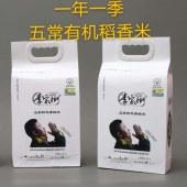 五常有机稻花香米