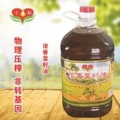 全桂牌压榨浓香菜籽油5L装