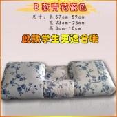 益枕宝颈椎枕