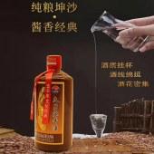 久月酱香型茅台镇白酒53度
