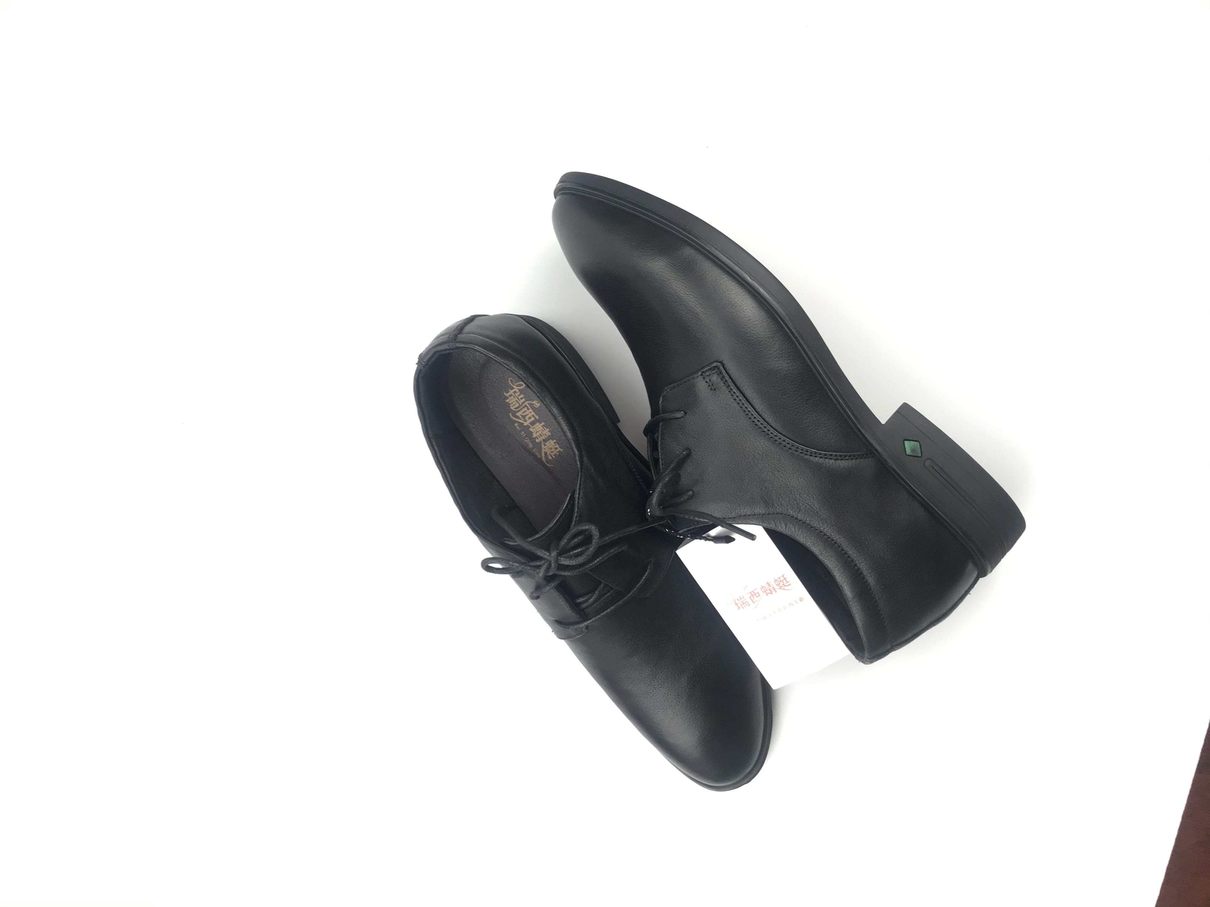 新余高新区犇牛皮鞋厂
