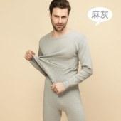 圣德恩新款男士保暖内衣套装