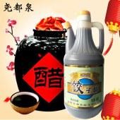 尧都泉4度饺子醋