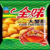 全味大蟹酥
