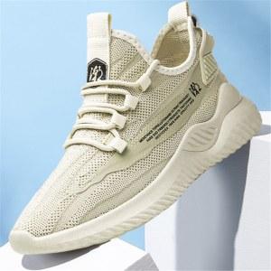 东雨 休闲运动潮鞋 YX-588