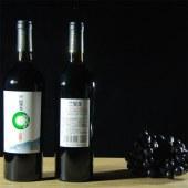 兰宝玉 佳人 珍藏干红葡萄酒