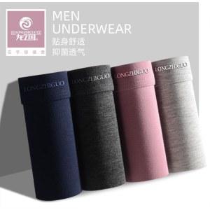龙之国 4条装男士内裤