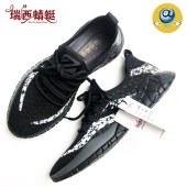 瑞西蜻蜓飞织男运动鞋