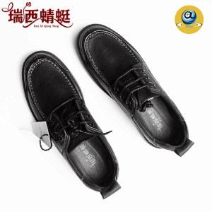 瑞西蜻蜓真皮休闲男鞋