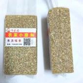东北稻花香2号糙米
