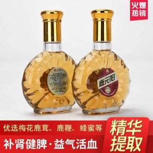 楊鹿傳梅花鹿鹿元阳酒