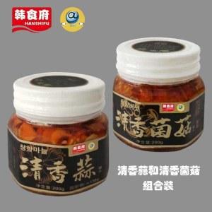 韩食府清香蒜清香菌菇组合