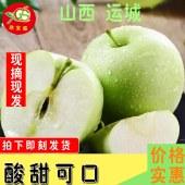 嘎啦青苹果