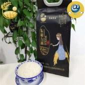 东极万通稻花香米和长粒香米