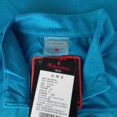 B3133男立领短袖速干T恤