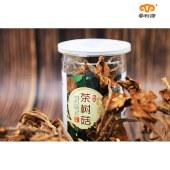 精选 茶树菇