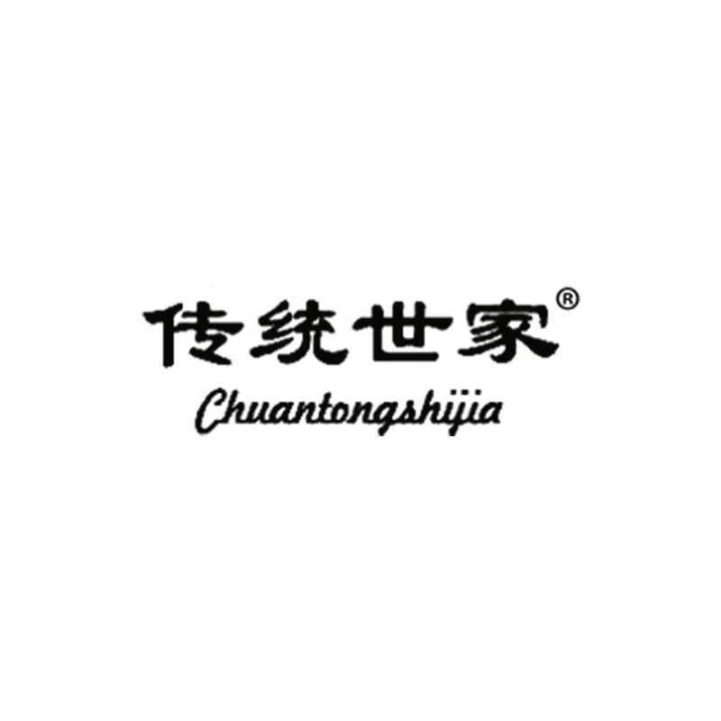 汕头市潮南区森树强实业有限公司