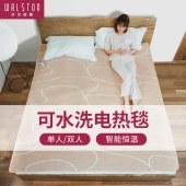 智能恒温双人电热毯160*140cm