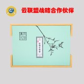 彭祖长寿草礼品装