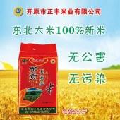 御贡大米长粒香、米中精品