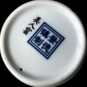 景德镇正品青花镂空陶瓷保温杯