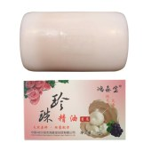 珍珠精油皂
