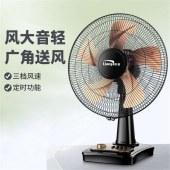 联誉 台式多功能电风扇 T58