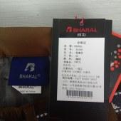 B1065男士速干裤
