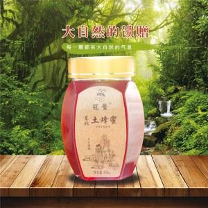 张氏东北冠鳌土蜂蜜