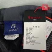 B1104男夏季速干裤